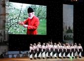 Святейший Патриарх Кирилл принял участие в торжественном акте по случаю 20-летия служения на Киевской кафедре Блаженнейшего митрополита Владимира