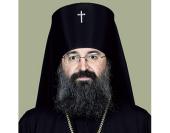 Патриаршее поздравление архиепископу Сурожскому Елисею с 50-летием со дня рождения