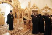 В Ильин день Предстоятель Русской Церкви совершил Божественную литургию в домовом храме Патриаршей резиденции в Переделкине