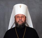 Патриаршее поздравление митрополиту Кишиневскому и всея Молдовы Владимиру с 60-летием со дня рождения