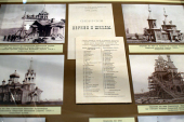 В Центральном музее железнодорожного транспорта в Петербурге открылась выставка «Железнодорожные храмы Российской империи»