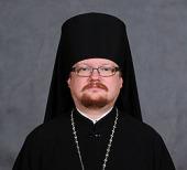 Епископ Бронницкий Игнатий: Создание общероссийской ассоциации необходимо для дальнейшего развития православного молодежного движения