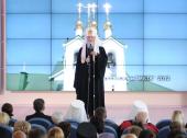 Слово Святейшего Патриарха Кирилла на торжественном акте по случаю открытия нового комплекса зданий Коломенской духовной семинарии