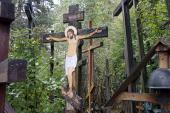 Грабарка — гора Крестов