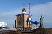 Епископ Нарьян-Марский Иаков освятил самый северный храм в мире на Земле Франца Иосифа