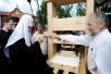 Визит Святейшего Патриарха Кирилла в Польшу. Посещение Супрасльского мужского монастыря