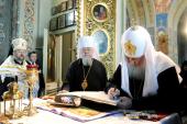 Святейший Патриарх Кирилл поклонился святыням Белостока