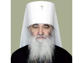 Патриаршее поздравление митрополиту Николаевскому Питириму с 20-летием архиерейской хиротонии