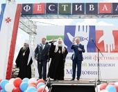 Слово Святейшего Патриарха Кирилла на торжественной церемонии открытия детского лагеря Мордовской митрополии