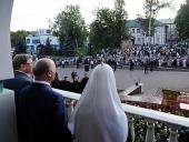 Слово Предстоятеля Русской Церкви на освящении нового здания Мордовской митрополии