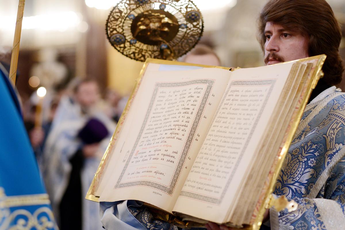 http://p2.patriarchia.ru/2012/08/27/1236475532/2NOV_5157.jpg