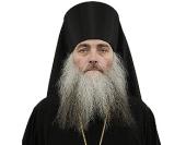 Патриаршее поздравление епископу Каменскому Сергию с 55-летием со дня рождения