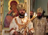 Митрополит Волоколамский Иларион совершил Божественную литургию в Никольском соборе Сан-Франциско