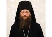 Патриаршее поздравление епископу Петропавловскому Артемию с 50-летием со дня рождения