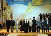 Начался прием заявок на соискание Патриаршей литературной премии