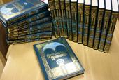 Вышел в свет 29-й алфавитный том «Православной энциклопедии»