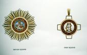 ЖУРНАЛ заседания Священного Синода от 6 сентября 2012 года