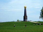 8-9 сентября состоятся общецерковные торжества в честь 200-летия победы России в Отечественной войне 1812 года