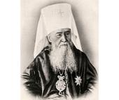 Синод Белорусской Православной Церкви установил дни молитвенного поминовения потрудившихся в деле преодоления Брестской унии