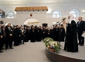 Слово Святейшего Патриарха Кирилла на открытии XI выставки-форума «Православная Русь — к Дню народного единства»