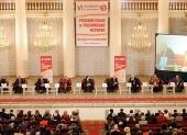 Патриаршее приветствие участникам VI Ассамблеи Русского мира