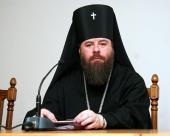 Архиепископ Луганский Митрофан: Авторитаризмом ничего не добьешься