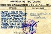Годы «Большого террора» — ключевая дата для истории Русской Церкви в XX веке