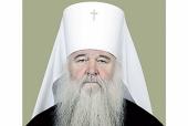 Патриаршее поздравление митрополиту Волгоградскому Герману с 75-летием со дня рождения