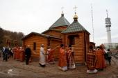 Освящен храм святого великомученика Димитрия Солунского в Шверине (Германия)