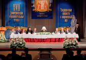 В Ростове-на-Дону проходят XVII Димитриевские образовательные чтения