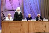 Состоялось открытие X Московских областных Рождественских образовательных чтений