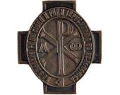 Заявление Совета Императорского Православного Палестинского Общества «О необходимости сохранения духовного и культурного наследия Святой Земли и защиты христианских ценностей и святынь»