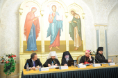 В Храме Христа Спасителя проходит международная конференция «Церковь и бедные. Православные и католики в служении милосердия»