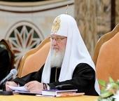 Выступление Святейшего Патриарха Кирилла на пленарном заседании II Форума православных женщин