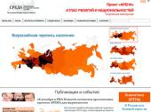 В РИА «Новости» пройдет пресс-конференция «Атлас религий и национальностей: кто и как верит в России?»