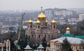 Святейший Патриарх Кирилл посетит с Первосвятительским визитом Ставропольскую и Пятигорскую епархии