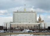 В Доме Правительства состоялось заседание Комиссии по вопросам религиозных объединений при Правительстве России