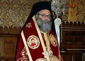 Поздравление Святейшего Патриарха Кирилла митрополиту Западной и Центральной Европы Иоанну с избранием на Патриарший престол Антиохийской Церкви