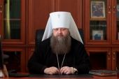 Митрополит Ростовский и Новочеркасский Меркурий: Именно воскресная школа и является тем местом, где ребенок и взрослый могут получить полноценные знания о православной вере