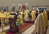 При российском посольстве в Праге освящен храм в честь святой Людмилы Чешской