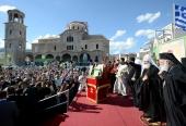 Завершился визит Святейшего Патриарха Московского и всея Руси Кирилла в Элладскую Православную Церковь