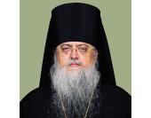 Патриаршее поздравление епископу Нежинскому Иринею с 50-летием со дня рождения