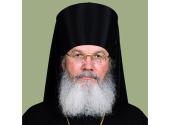 Патриаршее поздравление епископу Троицкому Панкратию с 25-летием иерейской хиротонии