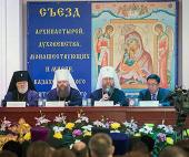 Доклад митрополита Астанайского и Казахстанского Александра на Всеказахстанском православном съезде