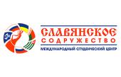 Патриаршее приветствие участникам Международного лагеря студенческого актива «Славянское содружество»