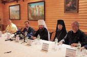 На пресс-конференции в Киеве представили программу мероприятий к 1025-летию Крещения Руси