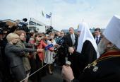 Начался Первосвятительский визит Святейшего Патриарха Кирилла в Эстонию