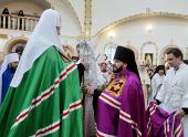 Слово Святейшего Патриарха Кирилла при вручении архиерейского жезла Преосвященному Леониду (Горбачеву), епископу Аргентинскому и Южноамериканскому