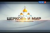 Митрополит Волоколамский Иларион: С помощью кино можно нести христианское благовестие