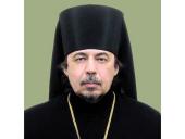 Патриаршее поздравление епископу Царскосельскому Маркеллу с 40-летием служения в священном сане